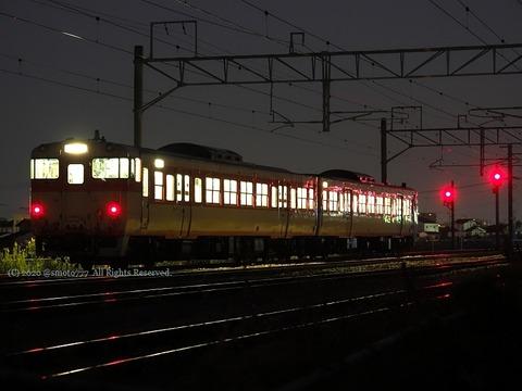 mmk2011080306
