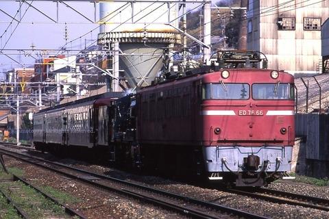 l970309007