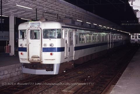 19880101_001