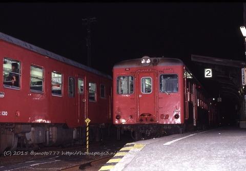 19880101_012