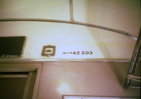 20131206_1980xxxx_13
