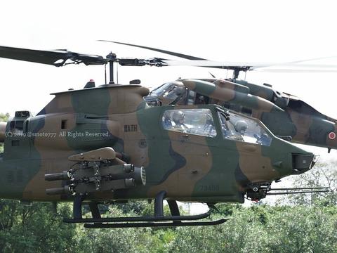mmk1910060321
