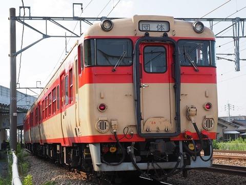 mm1908030026