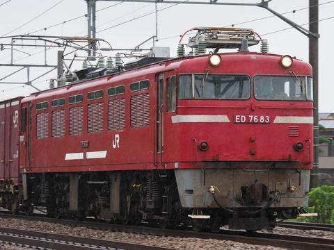 mmk2007120096