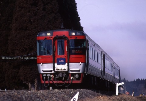 l970217007