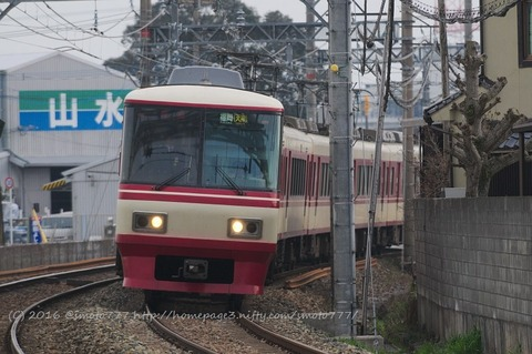 dd1603040400