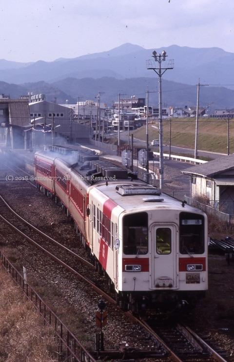 198803310002