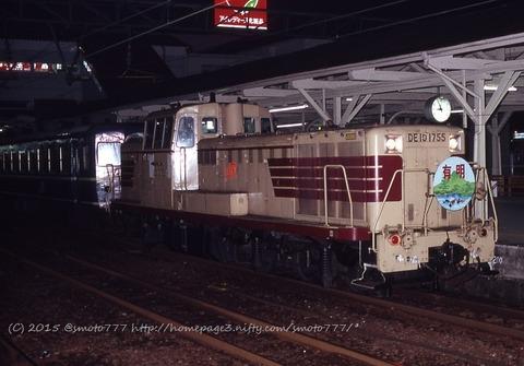 19980102_005