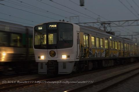 dd1510250230