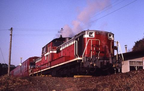 19880211007