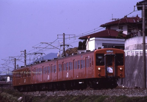 19880405001