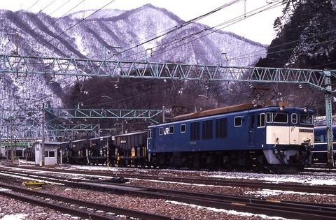 19920307_003