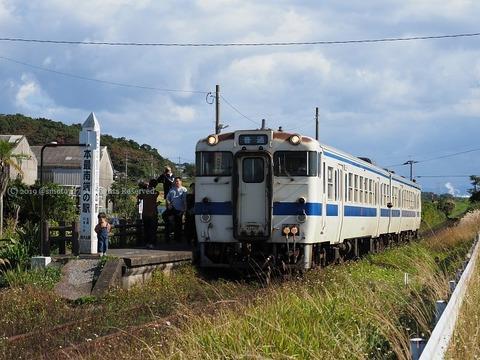 mmk1912010194