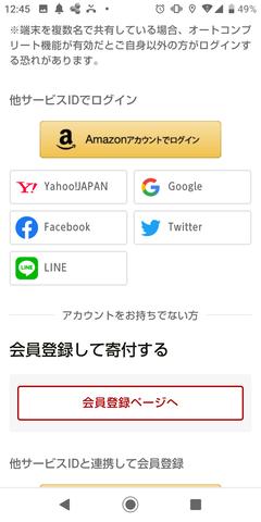 Screenshot_20200706-124538