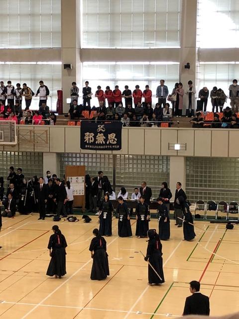 静岡県立浜北西高等学校