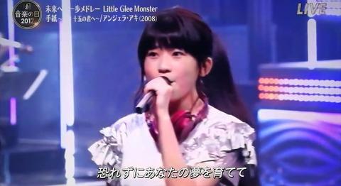 20170715ongakunohi0003