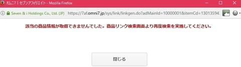 sevennet