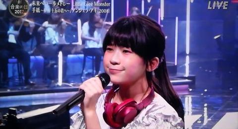 20170715ongakunohi0011