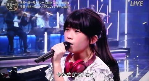 20170715ongakunohi0010