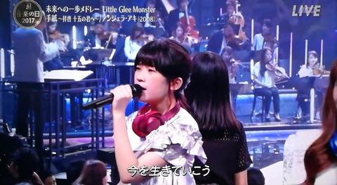 20170715ongakunohi0007