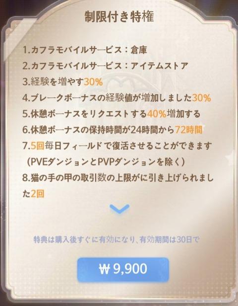 _20210414_000456
