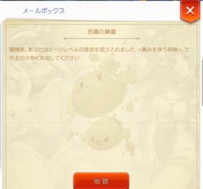 Screenshot_20190712-061733~2