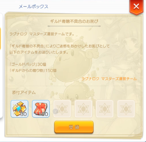 Screenshot_20190830-130244~2
