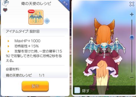Screenshot_20191018-075300~2