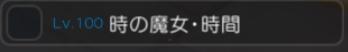 時間_icon