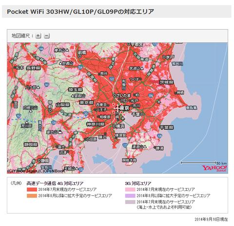 303HW_GL10P_GL09Pエリア東京
