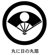 家紋 家紋検索 丸に日の丸扇紋