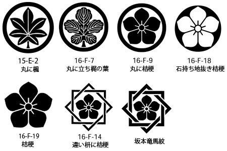 楓・梶・桔梗紋