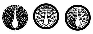 茗荷紋3種