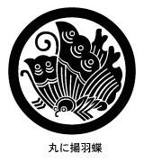 家紋 家紋検索 丸に揚羽蝶紋