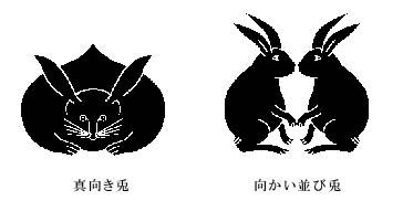 家紋 家紋一覧 兎紋