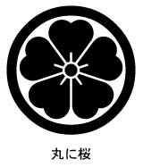 家紋 家紋検索 丸に桜紋