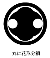 家紋 家紋検索 丸に花形分銅紋
