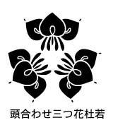 家紋 家紋検索 頭合わせ三つ花杜若紋