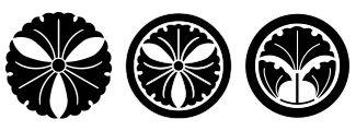 銀杏紋3種