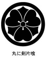 家紋 家紋検索 丸に剣片喰紋