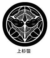 家紋 家紋検索 上杉笹紋