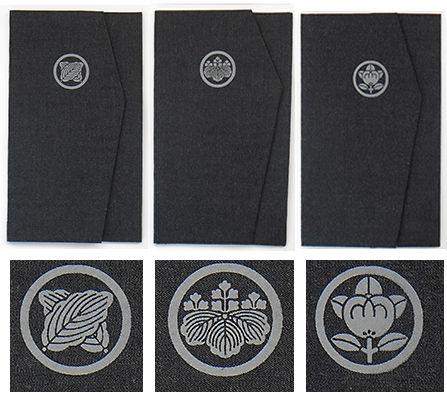 丸に剣片喰紋-丸に抱き茗荷紋-丸に立ち沢瀉紋 (2)