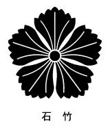 家紋 家紋検索 石竹紋