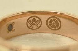 家紋入り指輪