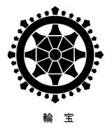 家紋 家紋検索 輪宝紋