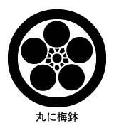 家紋 家紋検索 丸に梅鉢紋
