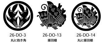 26-動物紋