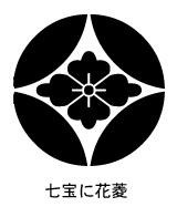 家紋 家紋検索 七宝に花菱紋