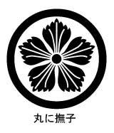 家紋 家紋検索 丸に撫子紋