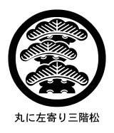 家紋 家紋検索 丸に左寄り三階松紋